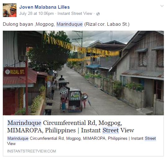 Google Instant Street View_Marinduque_Joven Malabana Lilles