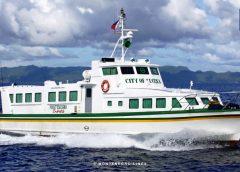 Biyahe ng barko mula Lucena patungong Buyabod Port, Marinduque sisimulan na